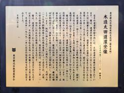 Kitak_jyoshoji08