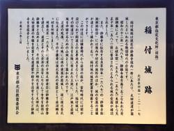 Kitak_jyoshoji19
