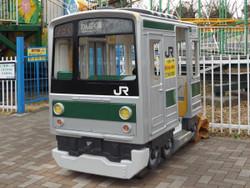 Arakawayuen_71
