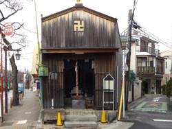Arakawaku_himachi1