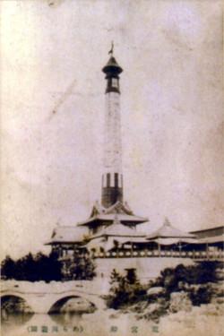 Arakawayuen92