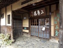 Ogawa_futaba5