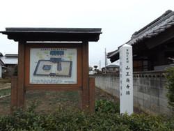 Maebashi_sannou2