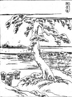 Toshimakajiwara9