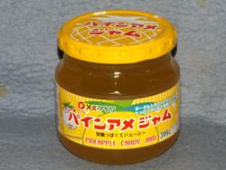 Dagashi2535a