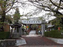 Kawaguchi_koyasu1