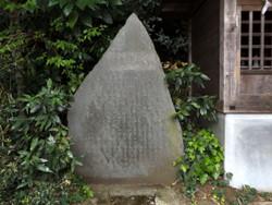 Kawaguchi_otuka2