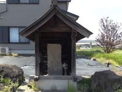 Kawaguchi_ubagami1