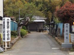 Kawaguchi_amida1