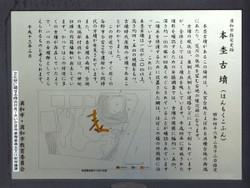 Urawa_honmoku9