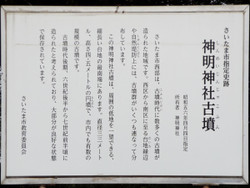 Urawa_shimei18_2