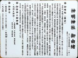 Urawa_shimei19_2