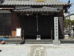 Kawaguchi_maria1