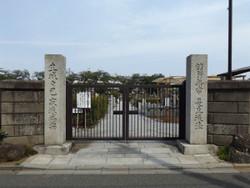 Urawa_harayama1