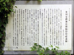 Urawa_mimuro29