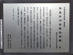 Urawa_tsukishima8
