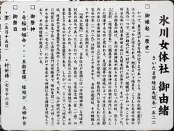 Urawa_tsukishima9
