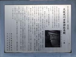 Urawa_omaki59