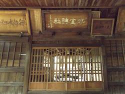 Kawaguchi_himuro5