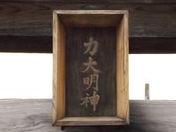Kawaguchi_ikari2