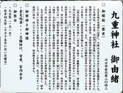 Kawaguchi_kokone9