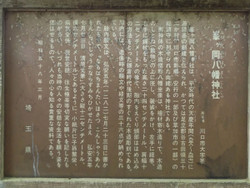 Kawaguchi_mine9