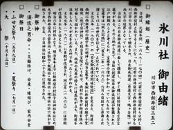 Kawaguchi_nishiarai9