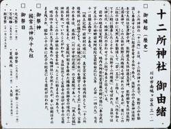 Kawaguchi_minami19