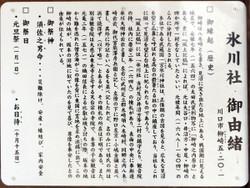 Kakaguchi_yanagi9