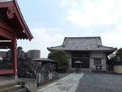 Yono_chodenji1