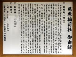 Urawa_jikei2