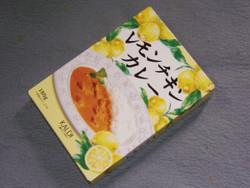 Dagashi2548a