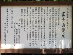 Kawaguchi_sashima18