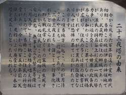 Urawa_nijyusan2