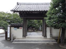 Urawa_syukoin1