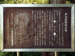 Higashi_shogun9