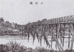 Todabashi9d