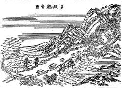 Iwadono1