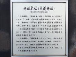 Warabi_sangaku75
