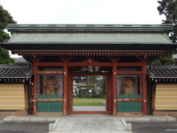 Warabi_sangaku76