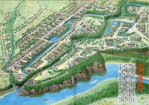 Hachigata71