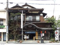 Ogawa_unagi2