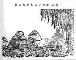 Shiroishi_02