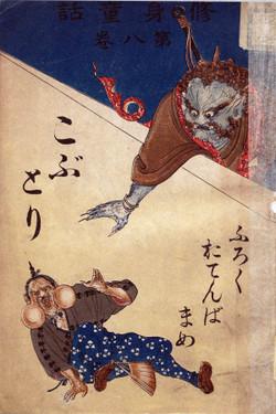 Kobutori2