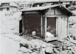 Katsusaashi1933