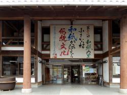 Tokikawa7_23
