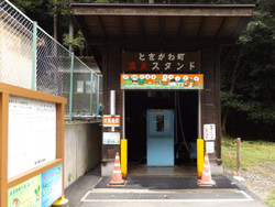 Tokikawa7_82