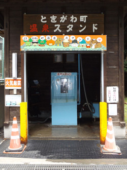 Tokikawa7_83