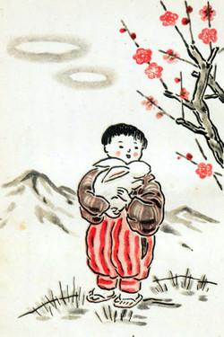 Furusatousagi81