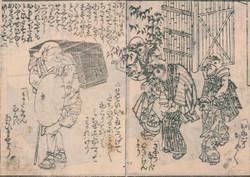 Shitakiridensetsu8
